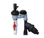 Anti-siphon Valve Kit (53749)